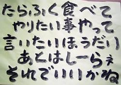 kotoba_1607