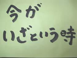 kotoba_1804