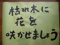 kotoba_2004