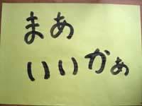 kotoba_2011