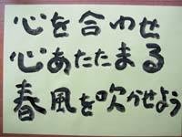 kotoba_2204