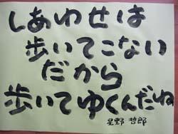 kotoba_2212