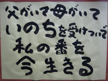 2011_8