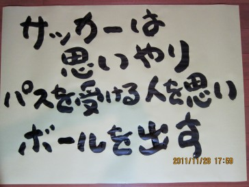 2011_12