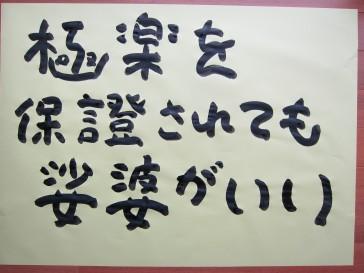 2012_07