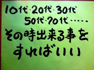 2014_11