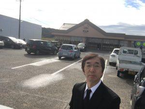 JA葬祭 清香苑気高ホール