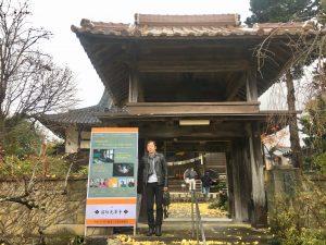 光沢寺さんの山門