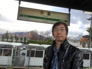 天童駅ホーム