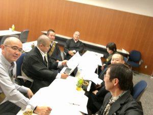 プロジェクトチーム会議