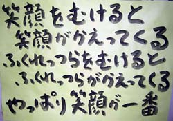 kotoba_1605