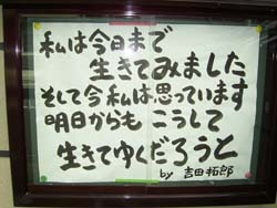 kotoba_1609