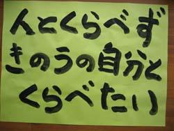 kotoba_1803