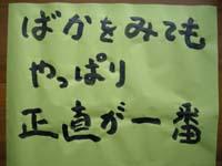 kotoba_2003