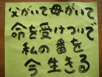 kotoba_2008