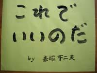 kotoba_2009