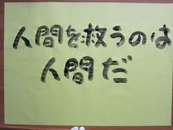 kotoba_2305