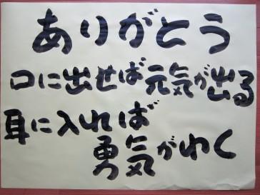 2011_7