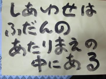 2011_10