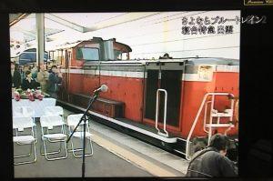出雲駅DD51機関車
