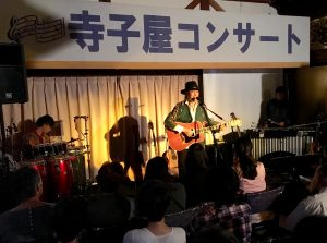 大須賀ひできさん