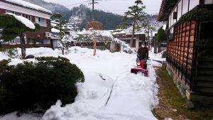 さっそく除雪開始