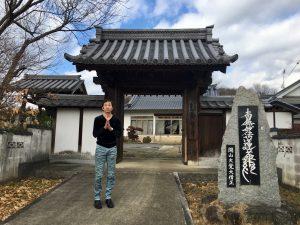 乗福寺さんの山門