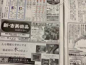読売新聞さん