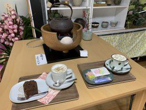 ほうじ茶カフェ