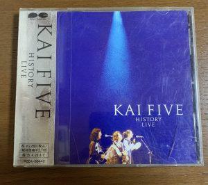 KAI FIVE