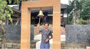 光沢寺さんの鐘 カラーンカラーン
