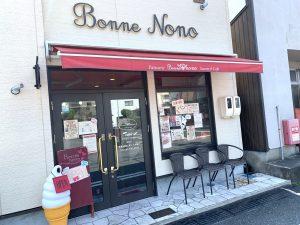 ボンヌ・ノノさん