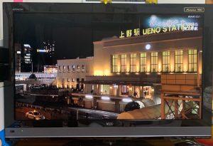 今の上野駅