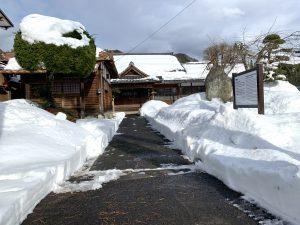 06境内除雪終了