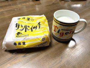 亀井堂のサンドイッチ