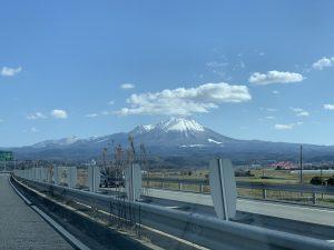 大山が綺麗だった