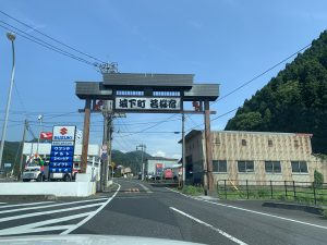 若桜町入口